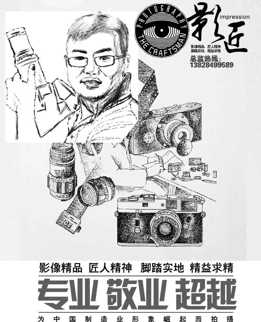 广州专业食品摄影基地